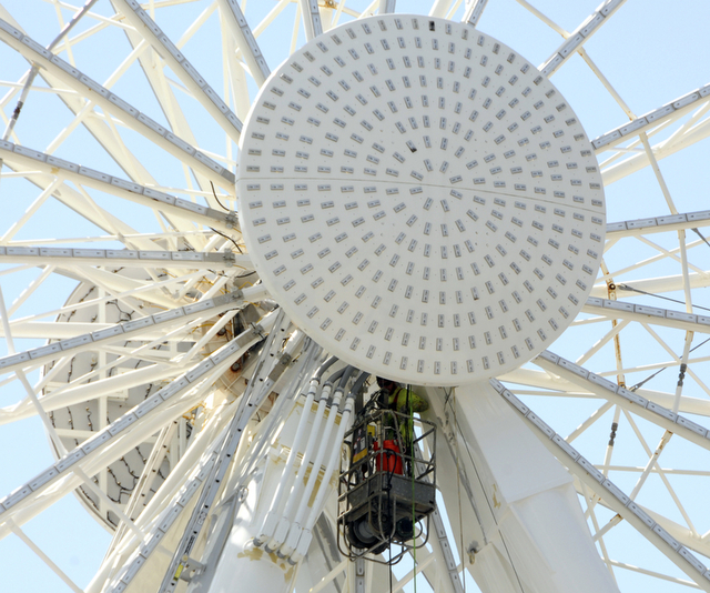 skywheel 5