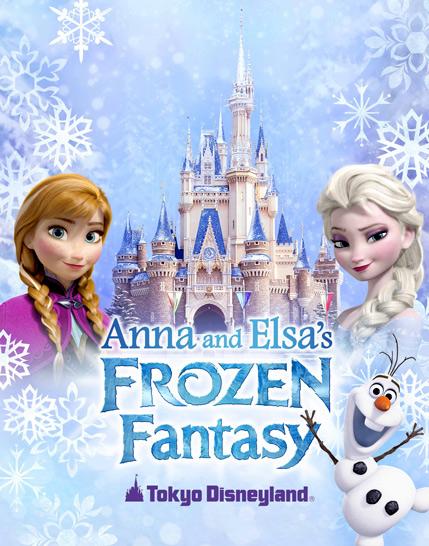 Behind the Thrills | Frozen continues world domination at Walt ...