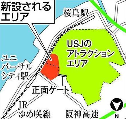 3017535-park