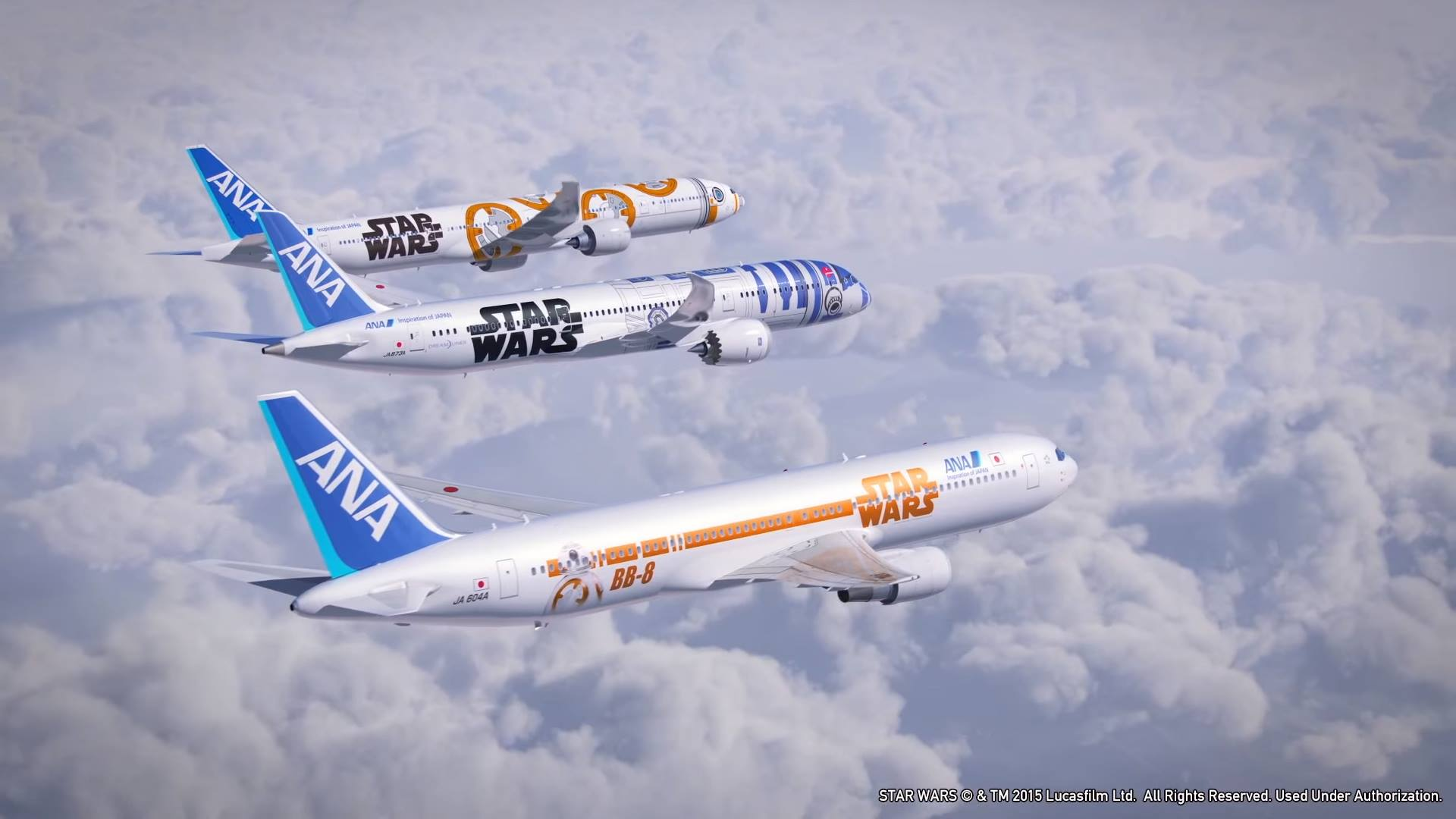 Courtesy of All Nippon Airways