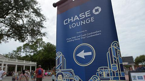 epcot-chase_lounge